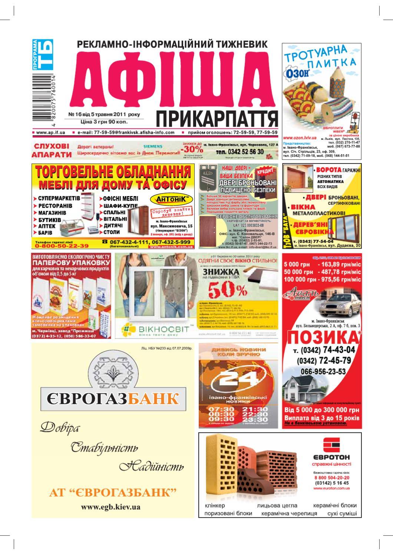 afisha471 by Olya Olya - issuu 409b0b5204835