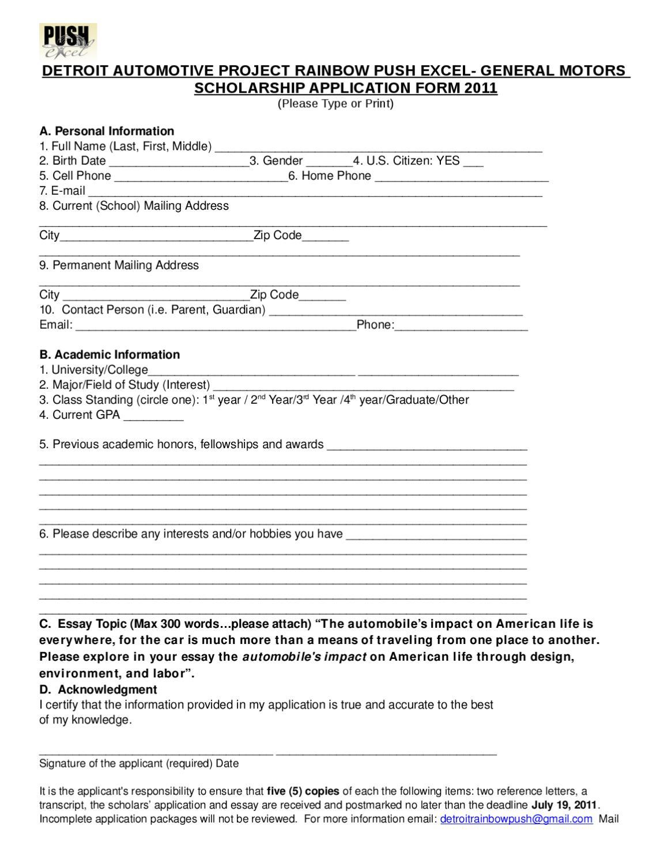 Scholarship Application Push Excel Gm By Jeff Whitelow