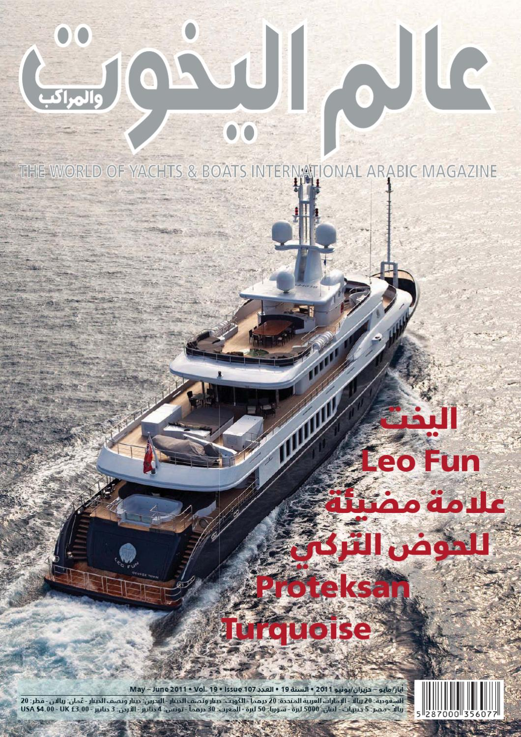 bf10cb1b0 WOY - May/June 2011 by The World of Yachts & Boats - issuu