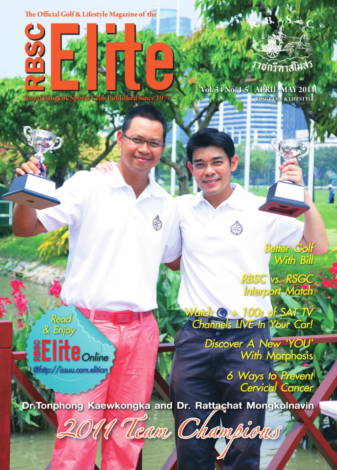 Rbsc Elite April May 2011 By Simon Nathan Issuu