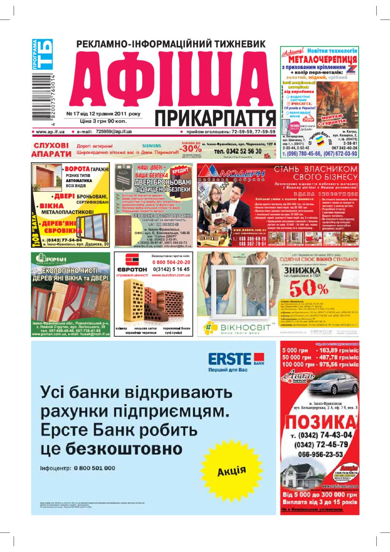 afisha472 by Olya Olya - issuu 5913d11040d25