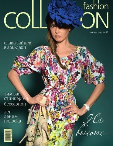 525606cb55de88e Fashion Collection June 2011 by Fashion Collection - issuu