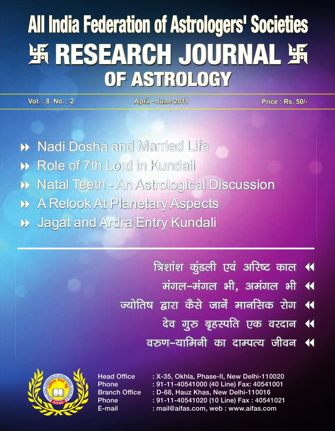 Research Journal 2011-april-june by Future Samachar - issuu