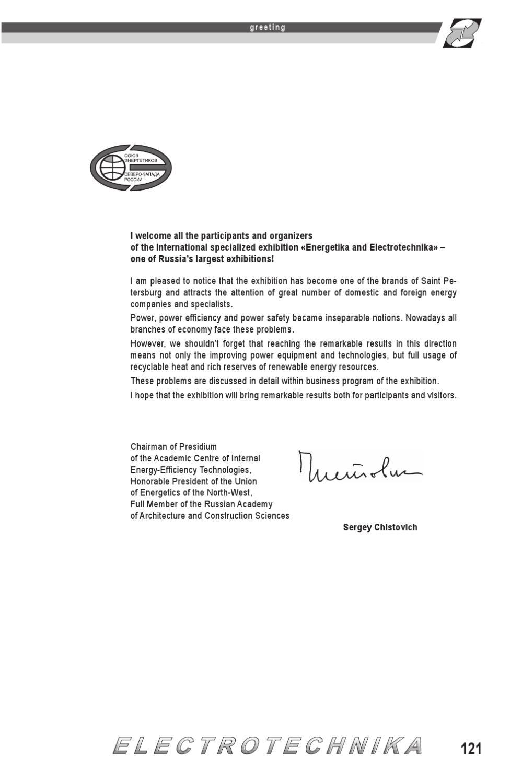 Energetika + Elektrotechnika_2011 by ExpoForum International