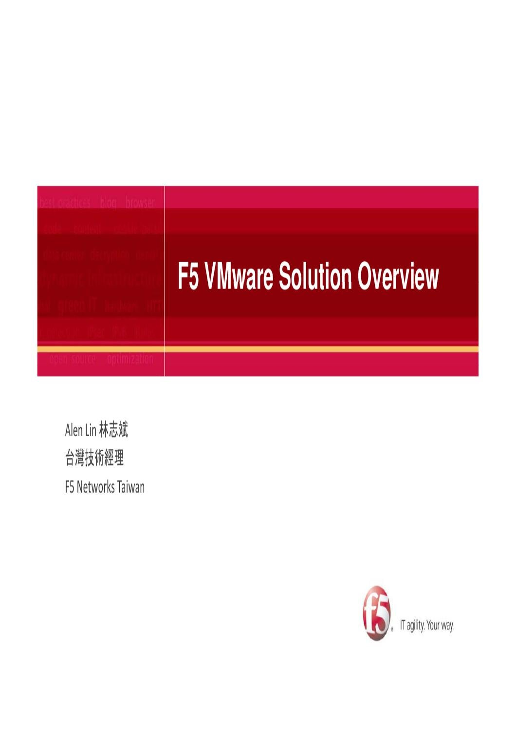 2011 05 24 F5 Solution Day - F5 with VMware Solution by
