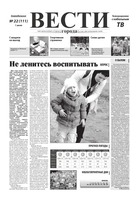 Голая Александра Пауэрс Видео