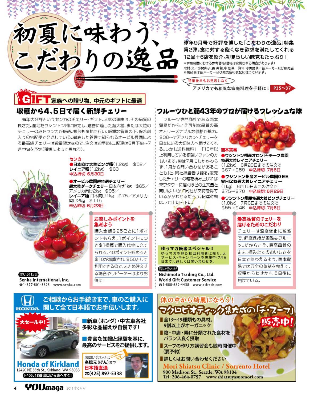 Youmaga June 2011 by Lighthouse - issuu