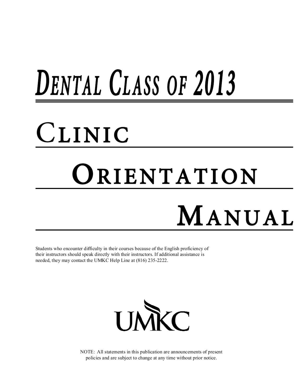 Clinic Manual By Kelly Hendricks Issuu