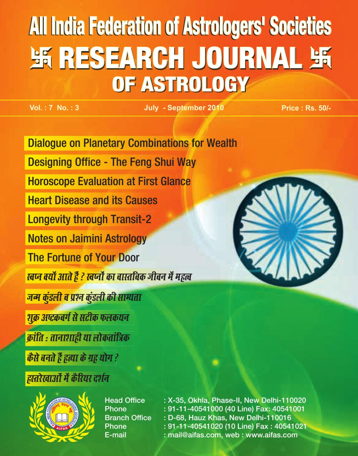 Research Journal July-sep-2010 by Future Samachar - issuu