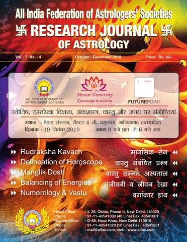 Research Jornal oct-dec-2010 by Future Samachar - issuu