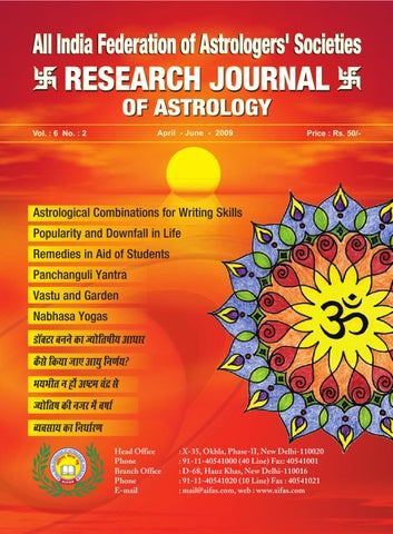 Research Journal april-june 2009 by Future Samachar - issuu