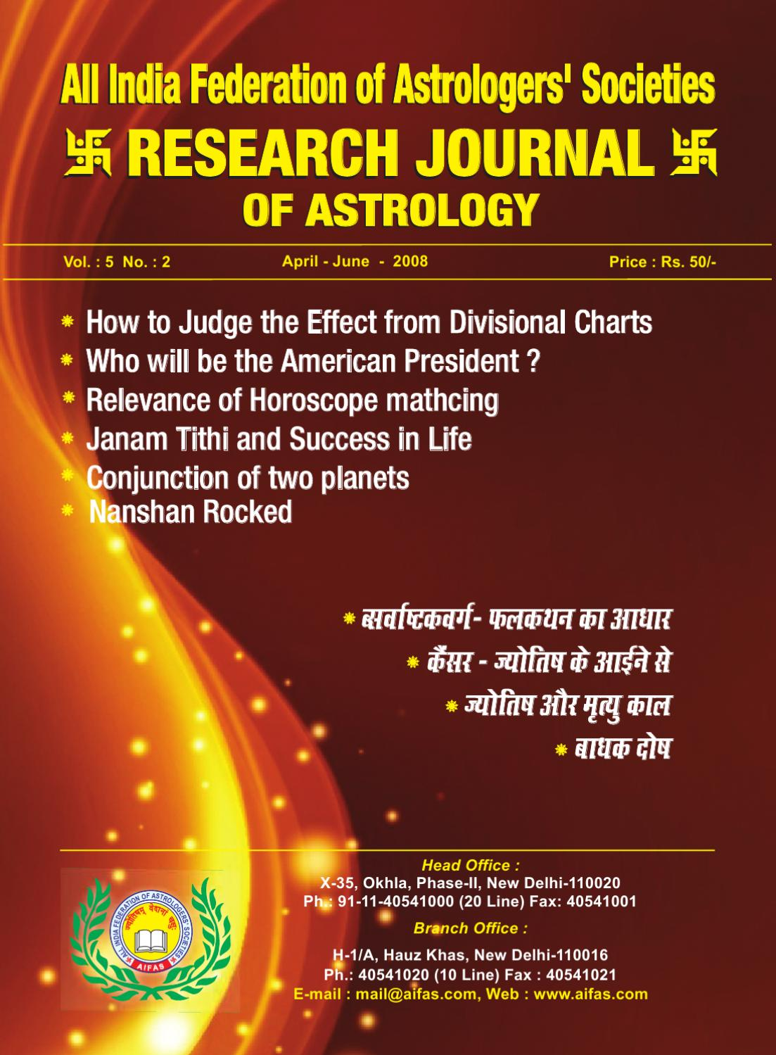 Research journal april june 2008 by future samachar issuu nvjuhfo Images