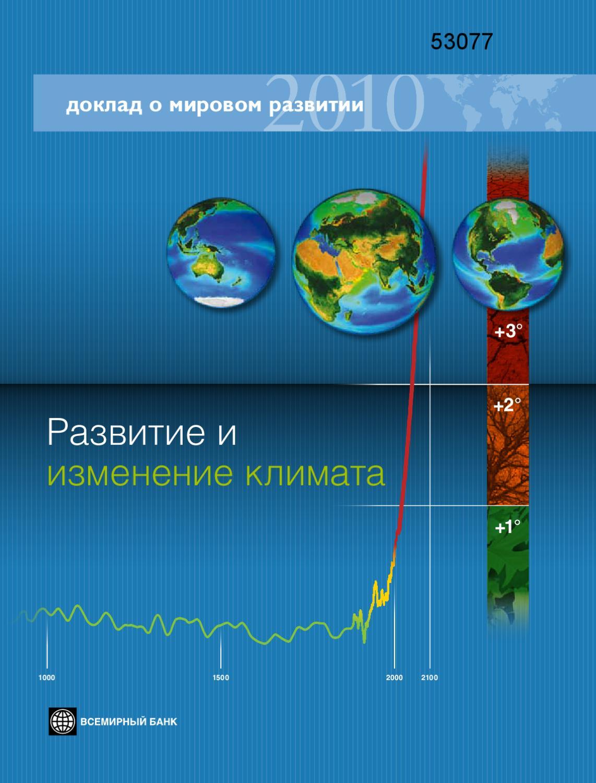ebook Armageddon: the battle