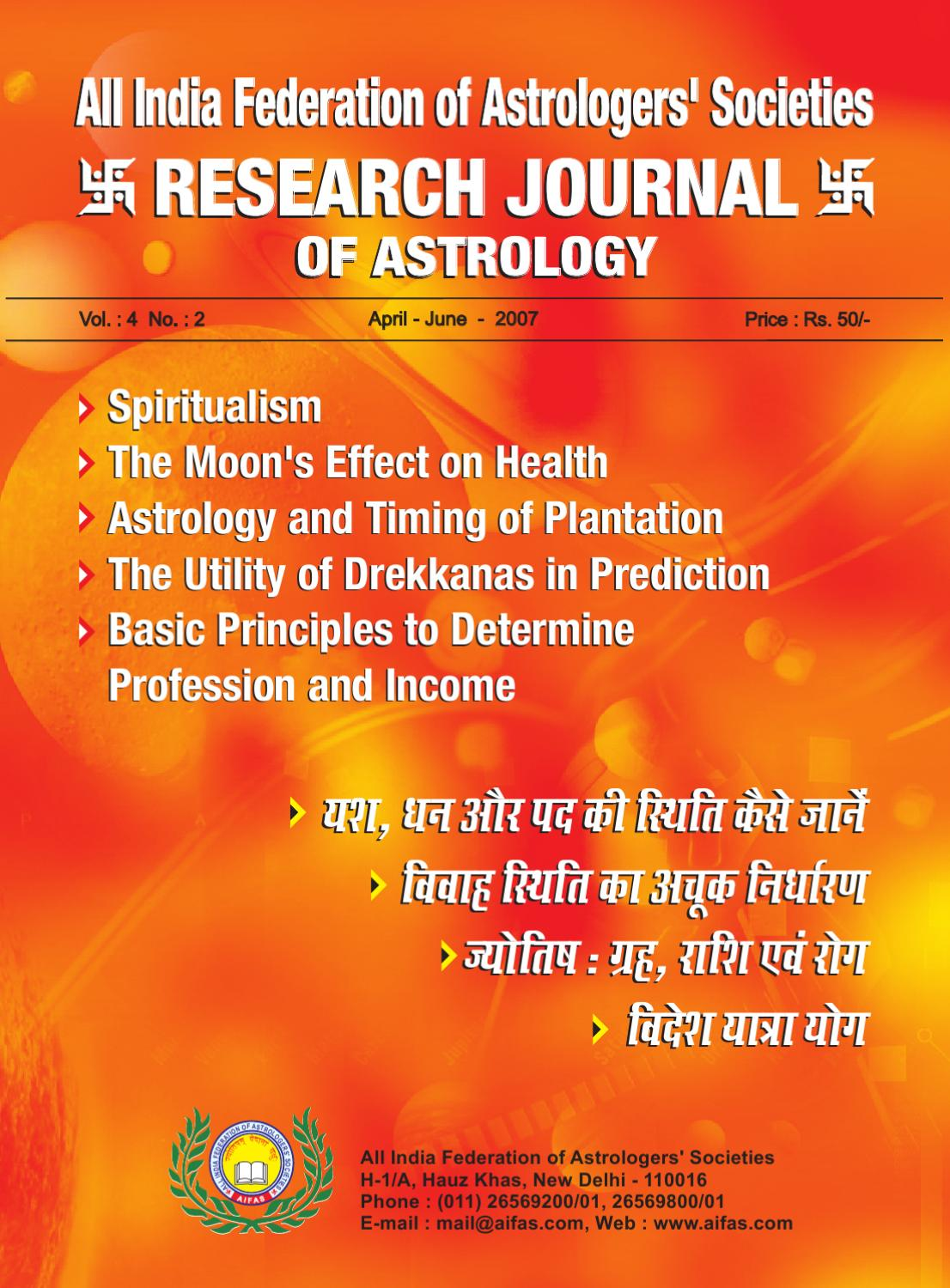 Research journal july sep 2008 by future samachar issuu research journal april june 2007 nvjuhfo Images