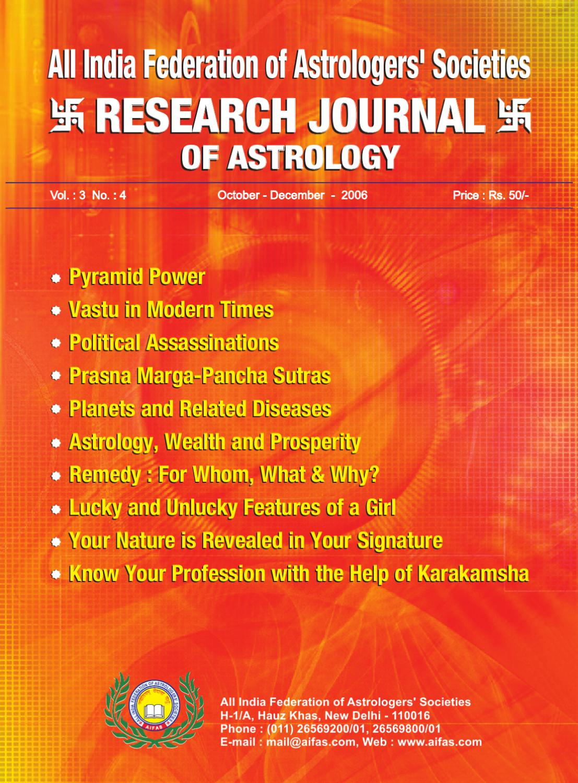 Research Journal oct-dec-2006 by Future Samachar - issuu