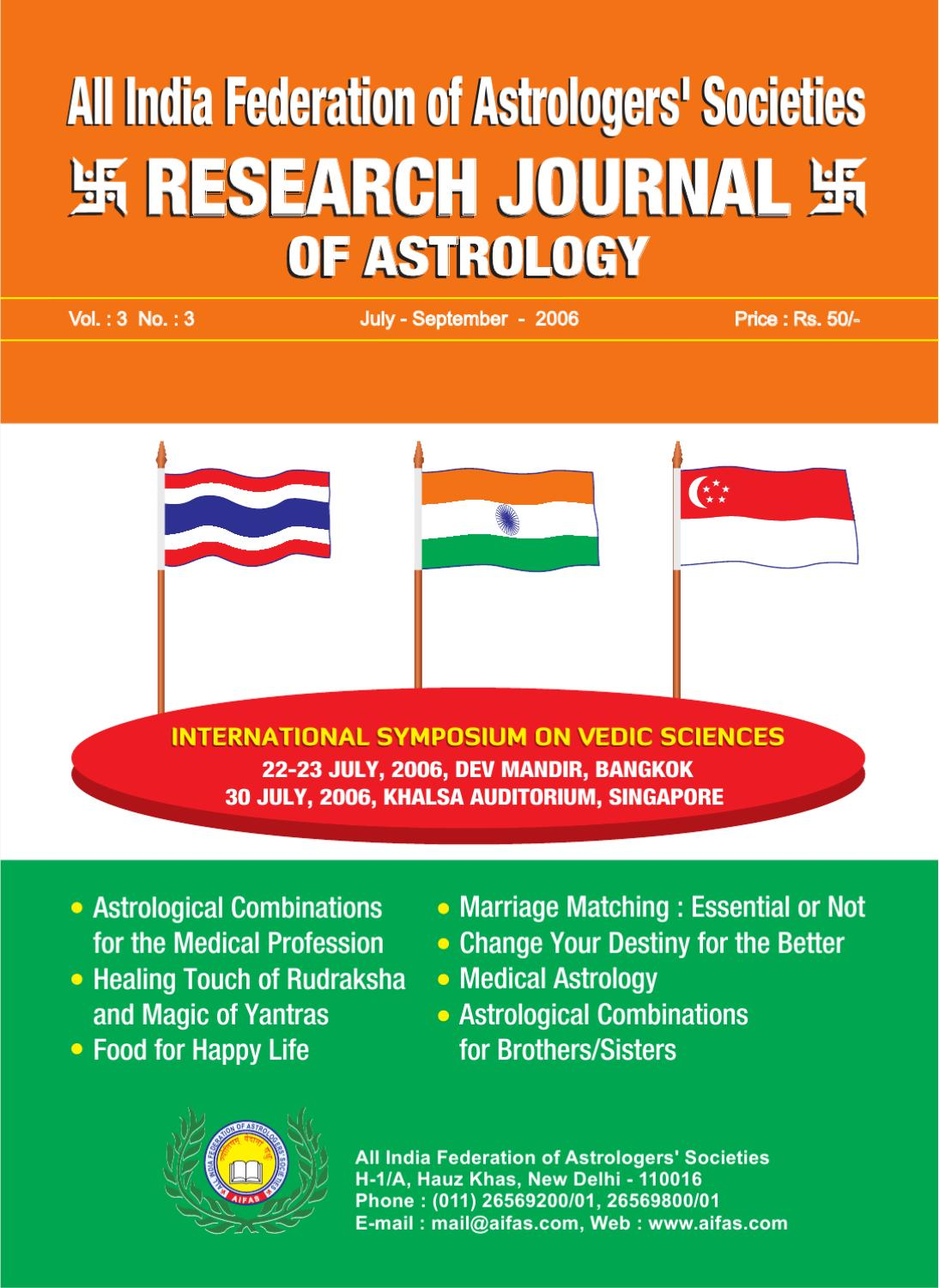 Research journal july sep 2006 by future samachar issuu geenschuldenfo Images