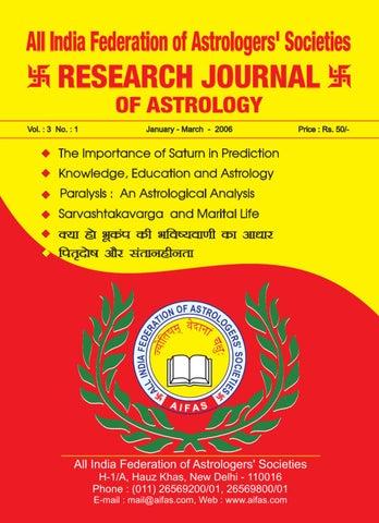 Research Journal jan-march2006 by Future Samachar - issuu