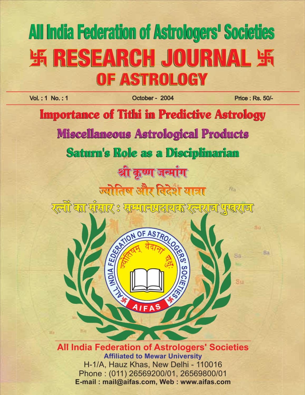 Research Journal Oct Dec 2004 By Future Samachar Issuu