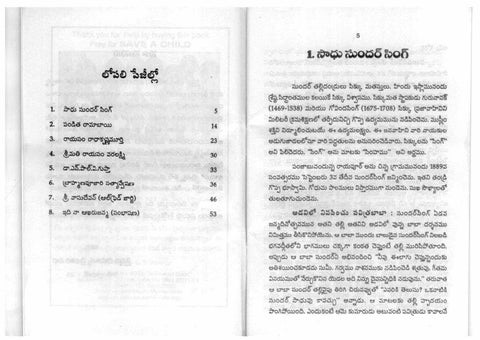 Christian pdf telugu books