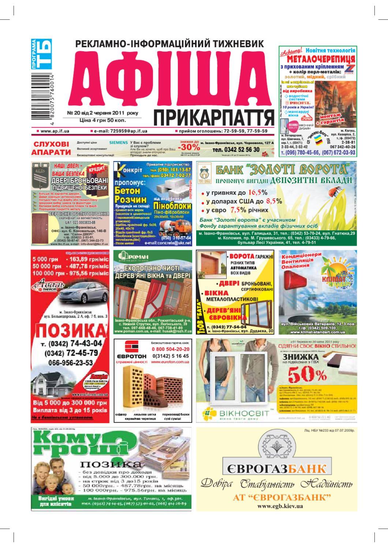 afisha475 by Olya Olya - issuu b5ad47dd0a063