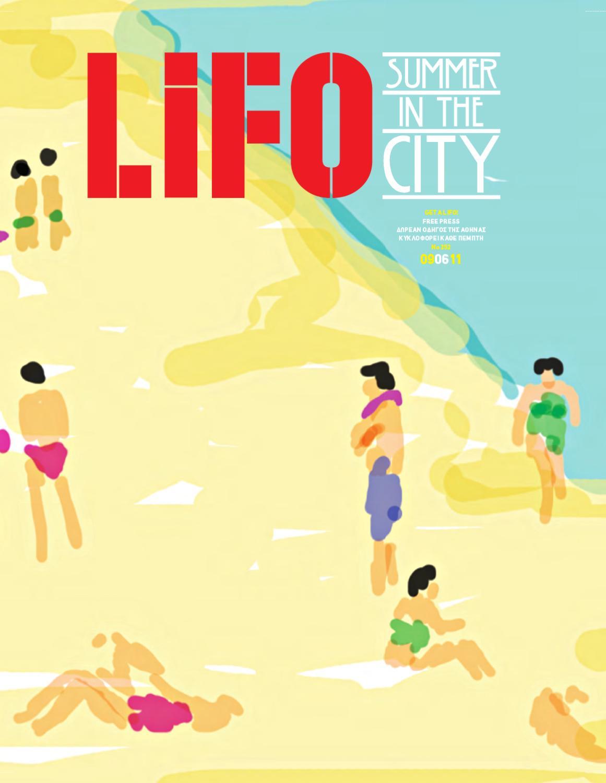 Μονή ιστοσελίδα γνωριμιών Φιλιππίνες