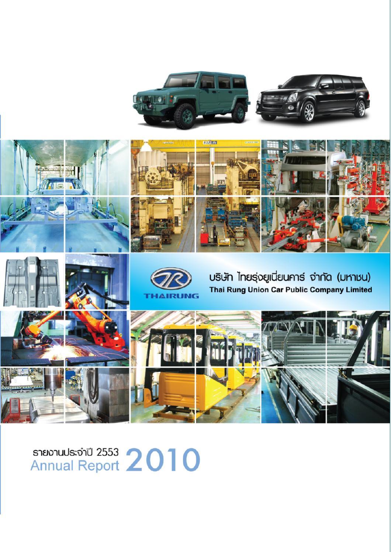 TRU : Annual Report 2010 by sarunya dareephat - issuu