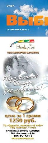 Лаеннек-терапия Улица Михаила Сироткина Чебоксары лимфодренажный массаж тела обучение г москва