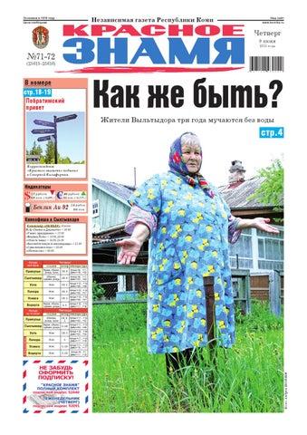 Проститутки новосибирск без регистрaции
