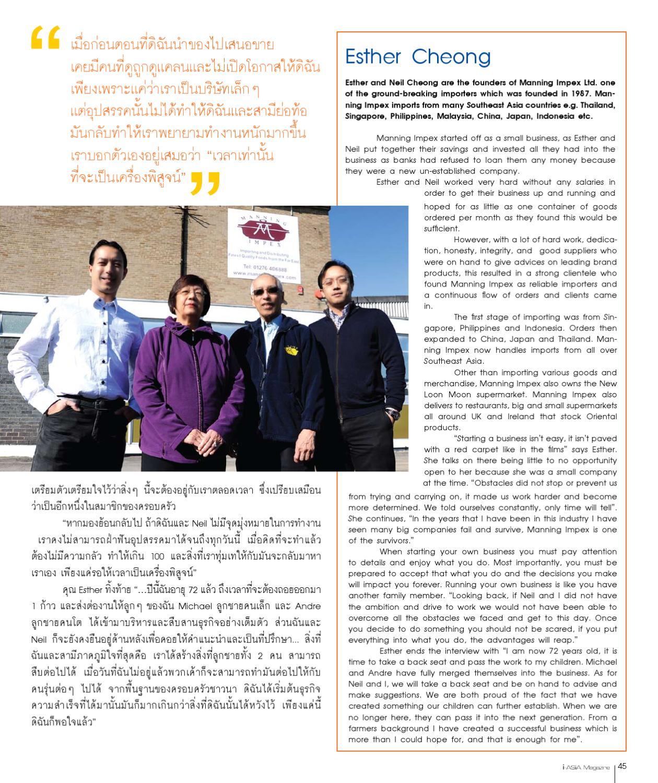 i-ASiA Magazine by iasia magazine - issuu