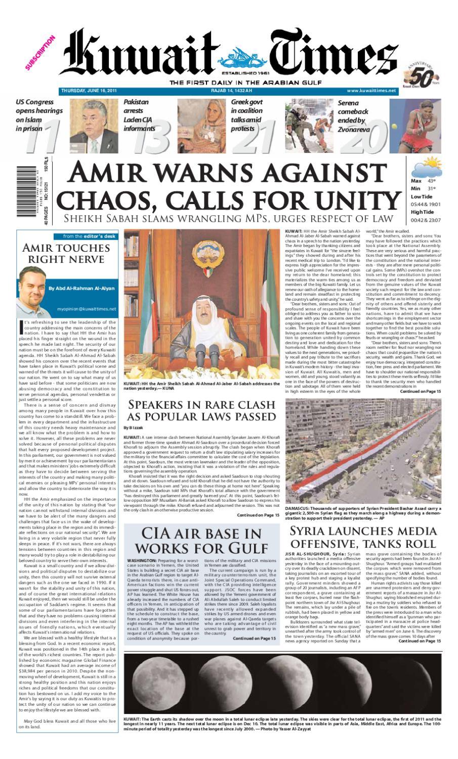 16 Jun by Kuwait Times - issuu Kd Jvc Stereo Wiring Harness on
