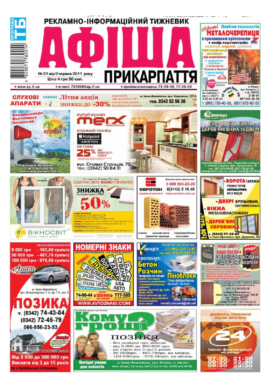 a4d47f037d6521 afisha476 by Olya Olya - issuu