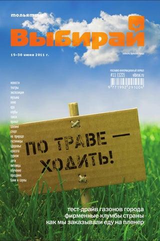 Filorga Улица Фрунзе Чебоксары фотоомоложение ru