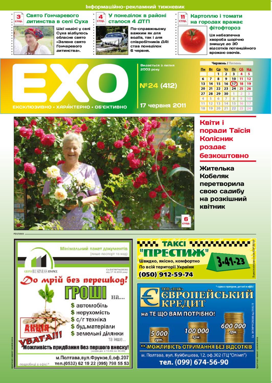 Газета «ЕХО» №24(412) by Тижневик «ЕХО» - issuu 380c8c2360d6d