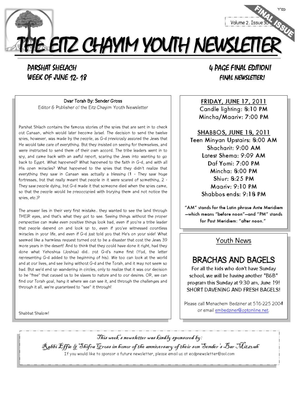 Eitz Chayim Youth Newsletter Final Issue PG1 by sender gross