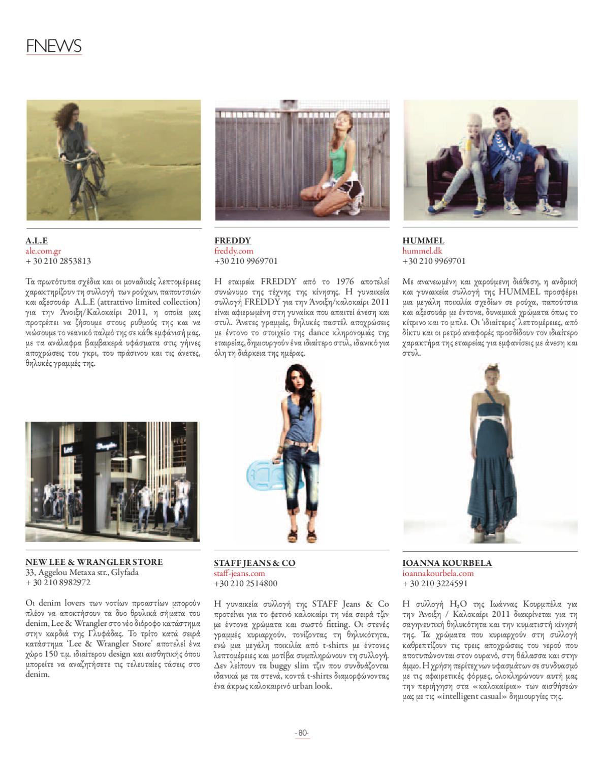 f00a4f41791 OZON 'She Drives Me Crazy' Issue by OZON Magazine - issuu