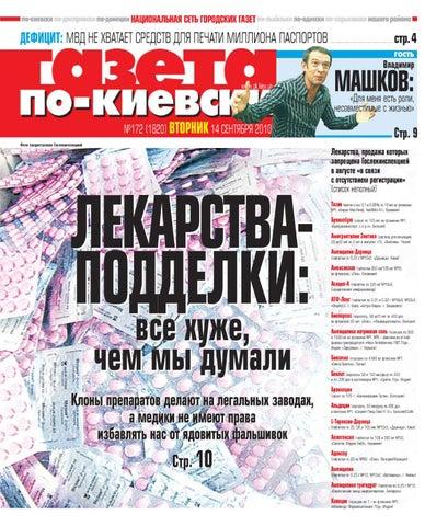 Мария Машкова Засветила Попку – Иван И Толян (2011)
