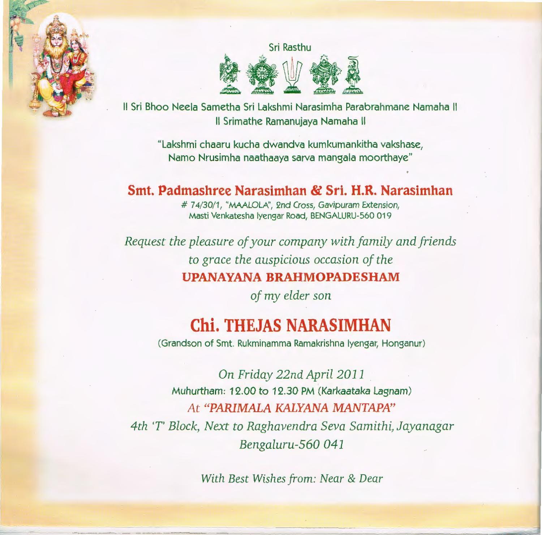 Invitation By Narasimhan Hr Issuu