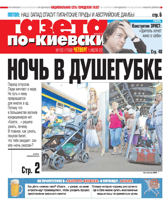 smotret-seks-pyanoy-kaluginoy-snyatiy-na-mobilku-v-dzhankoe