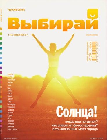 cc58fa4fbde7 Журнал