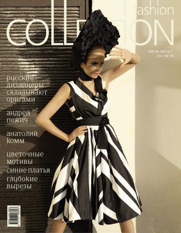 Fashion Collection July-August by Fashion Collection - issuu de40dc9aaa3