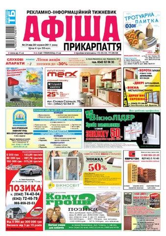 afisha479 by Olya Olya - issuu d8f6d37fa709f