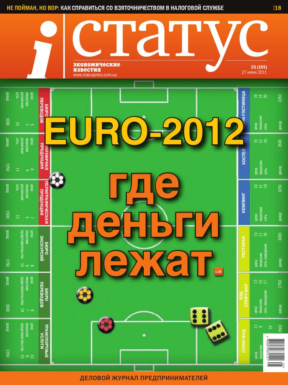 Прогнозы букмекеров ставки на 65 каннский фестиваль 2012