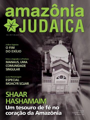 Revista Amazônia Judaica #4 - Julho de 2011