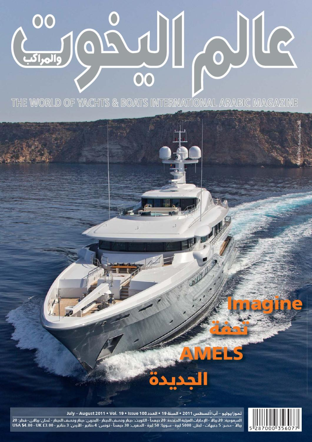 acd36769f WOY - July/August by The World of Yachts & Boats - issuu