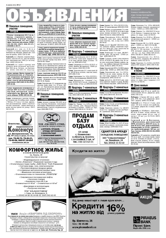 Dankor Business  27 (2011) by Dankor Media - issuu e5a989d2ce0