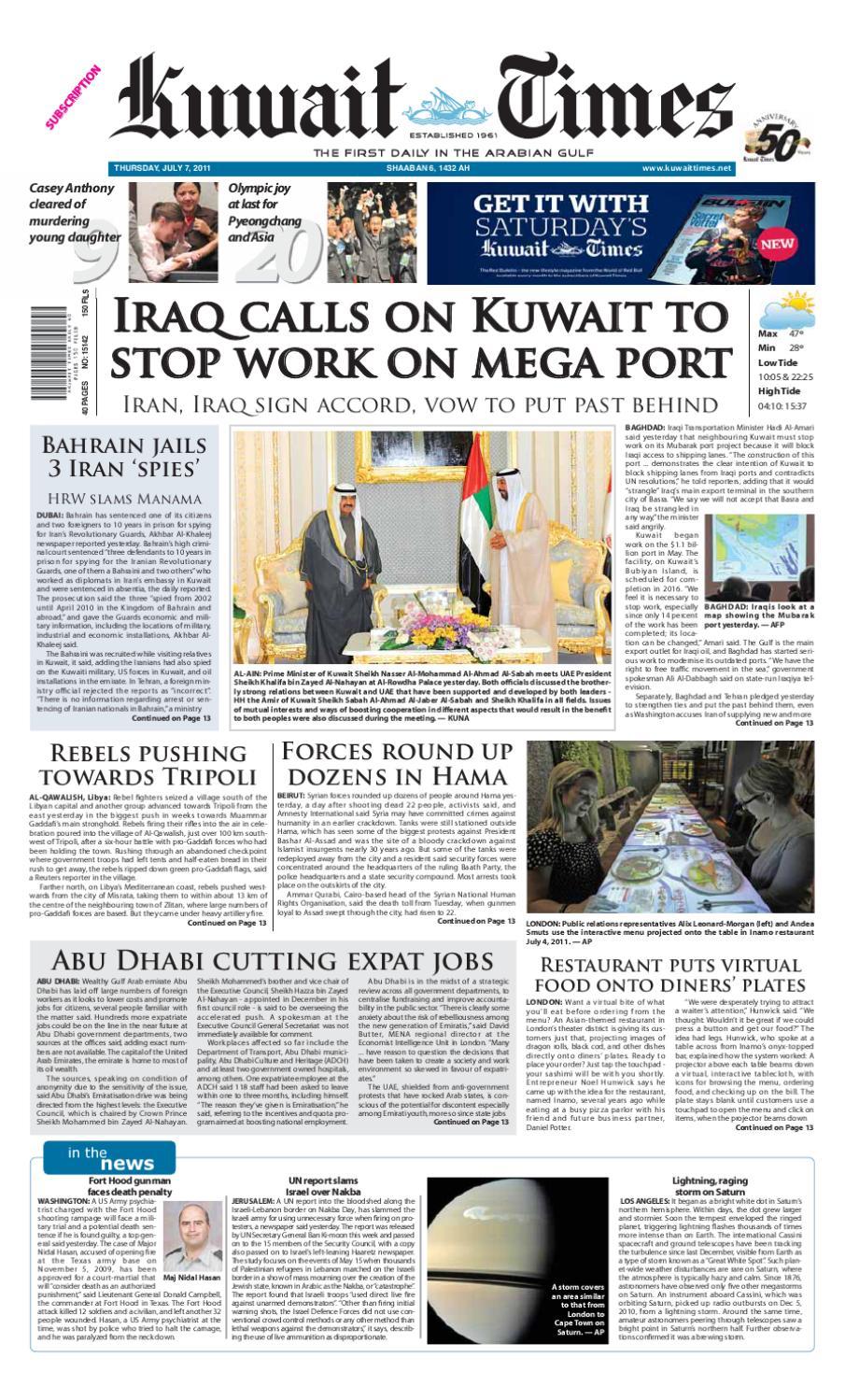 82abd0f39615 07 Jul by Kuwait Times - issuu