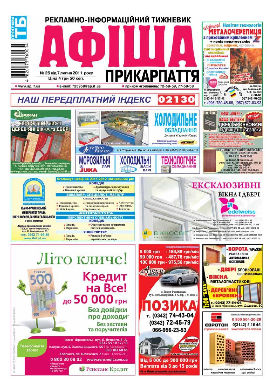 acbf0bc6e37733 afisha480 by Olya Olya - issuu