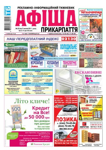 afisha480 by Olya Olya - issuu cb7741889e82a