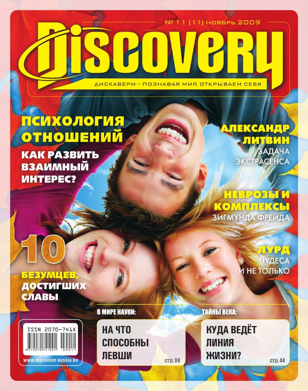 erotika-zamuzhnie-dami-uspevayut-flirtovat-s-russkim-perevodom
