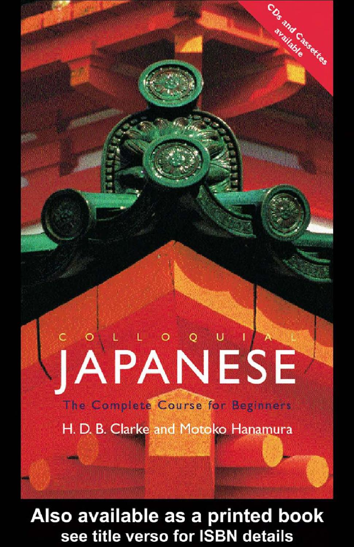 Colloquial Japanese by Ioannis Marios Kosmas - issuu